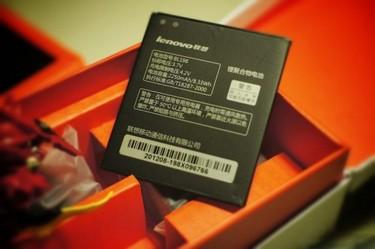 Unboxing-LenovoK860-05.jpg