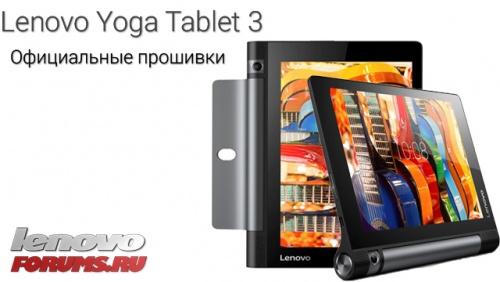 http://lenovo-forums.ru/