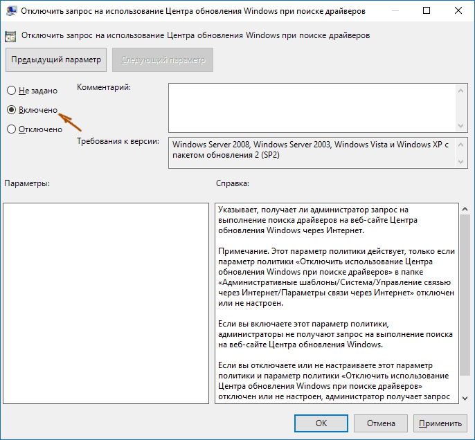 driver windows 10 4.png