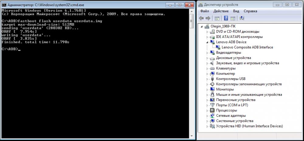 P2 062 прошивание userdata.png
