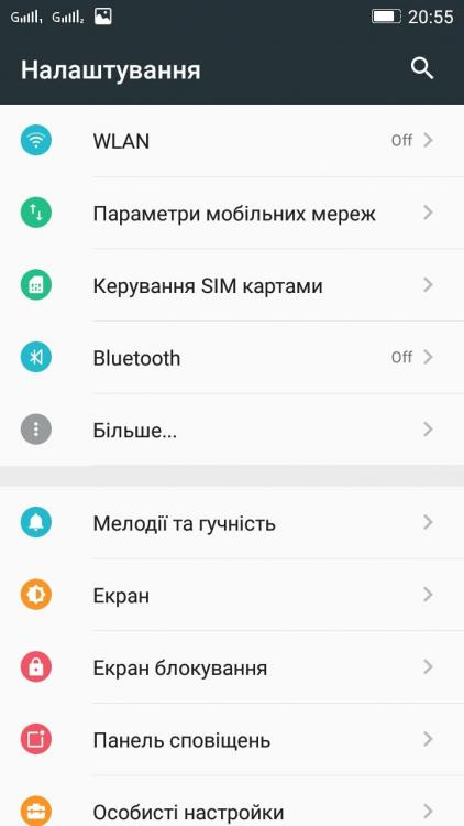 Screenshot_2016-11-27-20-55-55-550.jpg