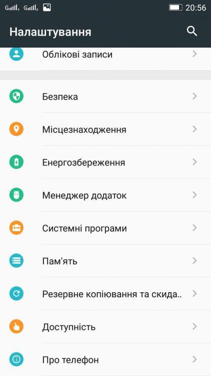 Screenshot_2016-11-27-20-56-14-371.jpg