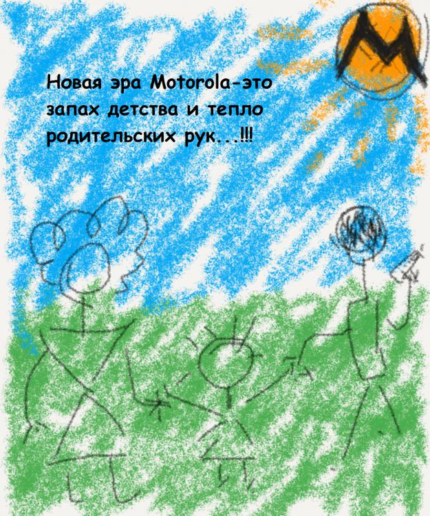 мото.png