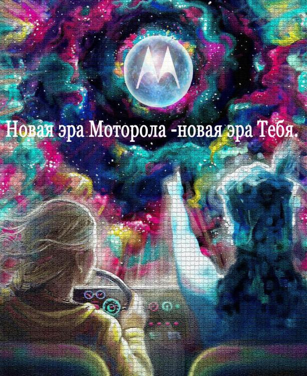 МОТО.jpg