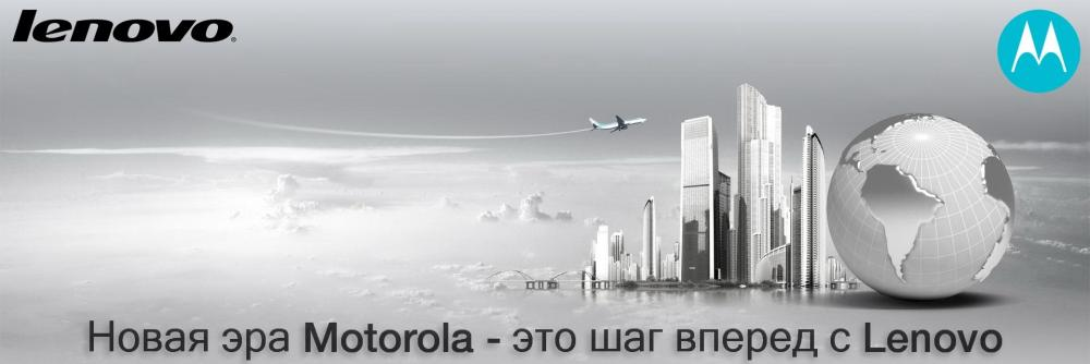 Lenovo_2.jpg