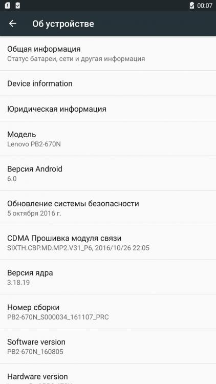 Screenshot_20170727-000746-637.jpg