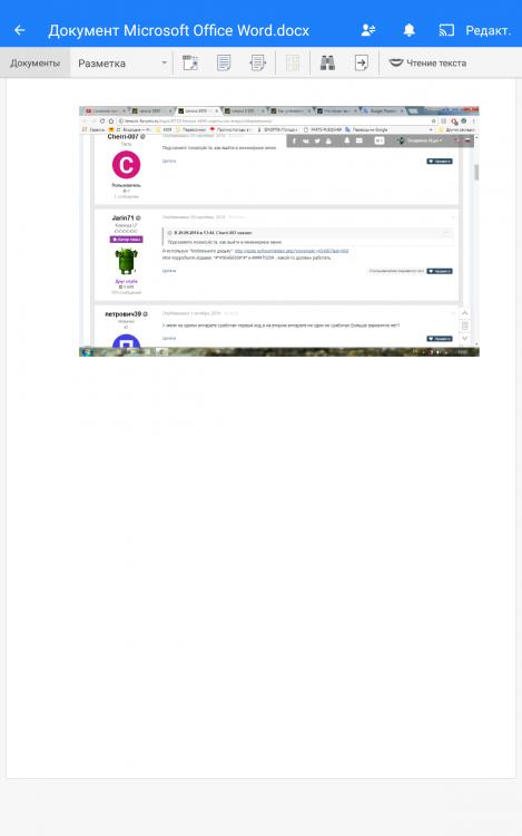 Screenshot_20170825-184653.png
