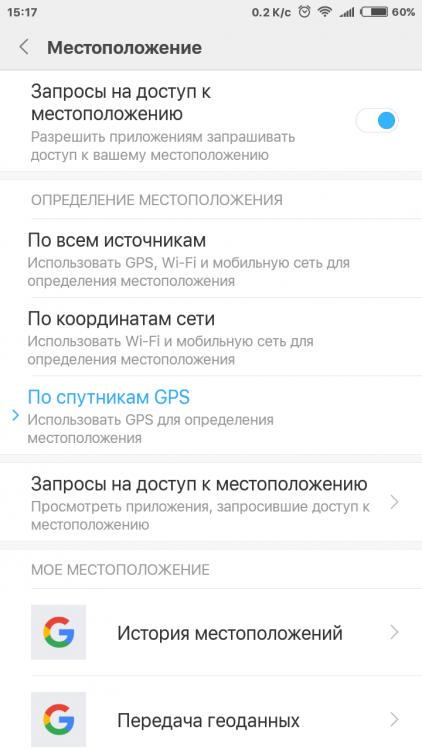 Screenshot_2017-09-09-15-17-00-287_com.android.settings.png
