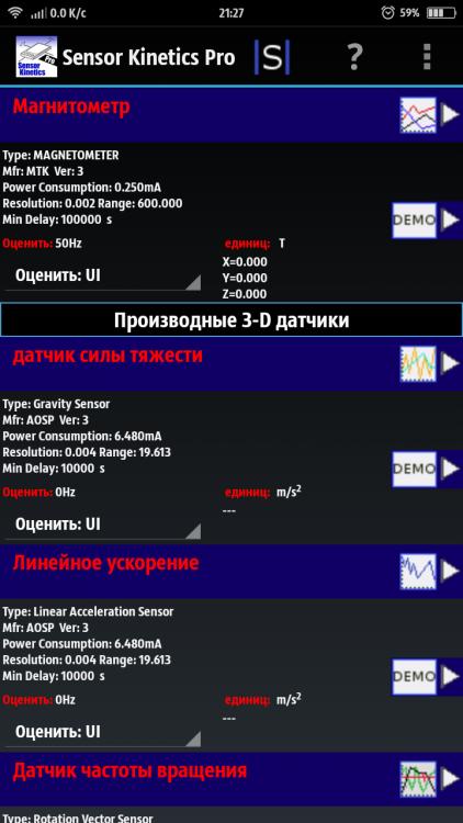Screenshot_2017-09-12-21-27-29-549_com.innoventions.sensorkineticspro.png