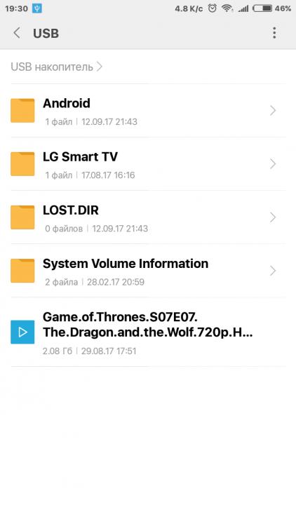 Screenshot_2017-09-13-19-30-23-350_com.android.fileexplorer.png