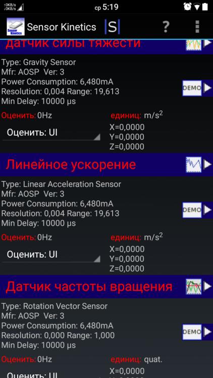 Screenshot_20170913-051914.png