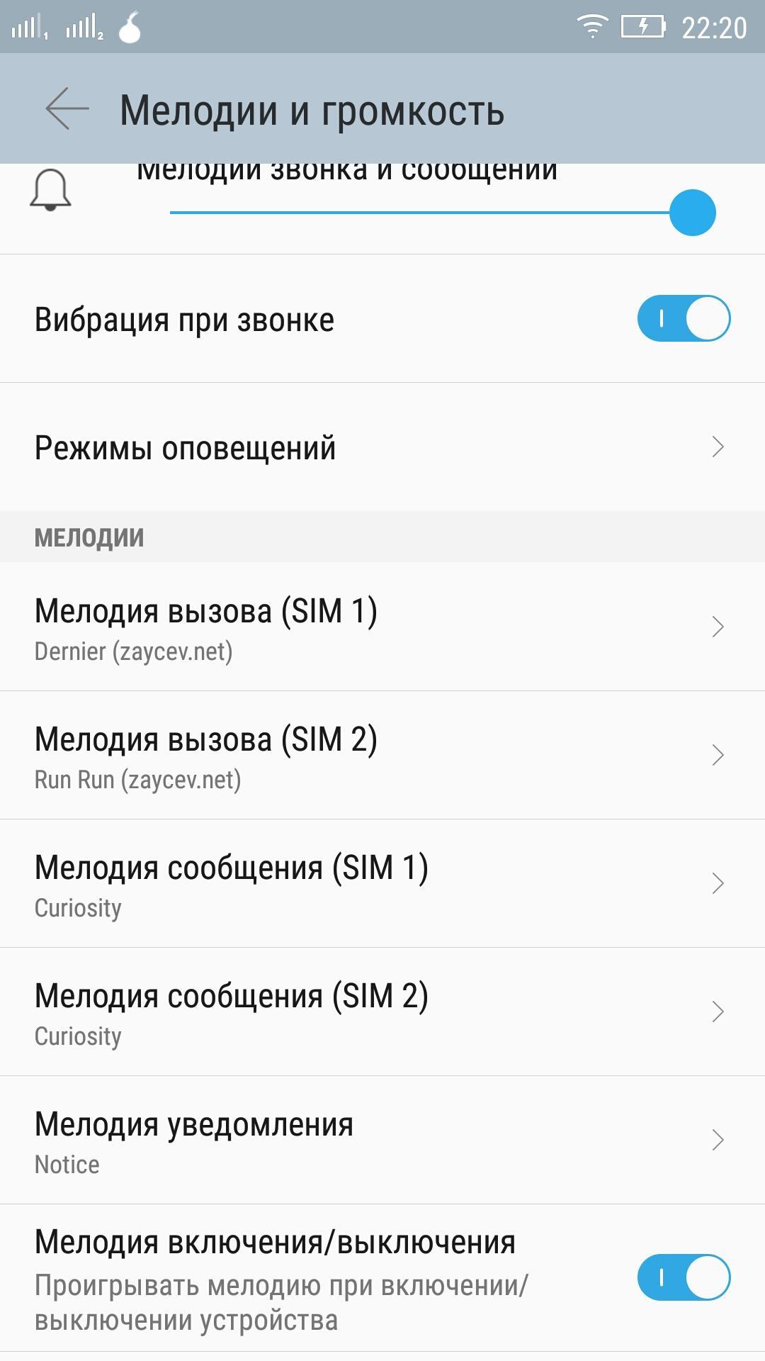 Советы, как настроить звук на iPhone 15