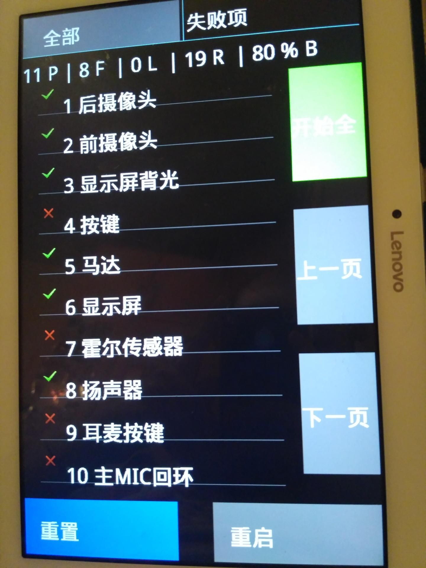 ПРаншет не вкРючается даРьше заставки Lenovo Tab 2 A10 30