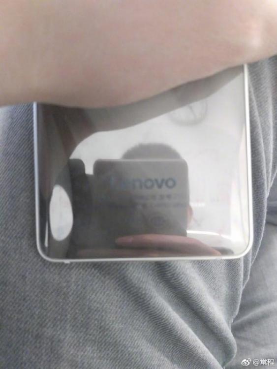 Lenovos-Mysterious-Smartphone.jpg