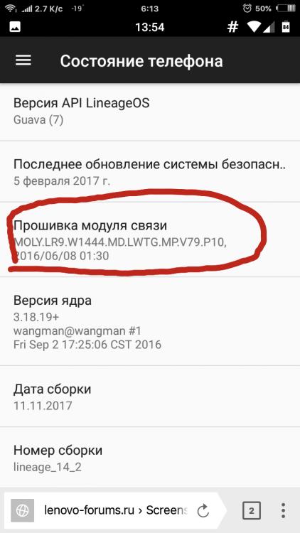 Screenshot_2018-02-25-06-13-31-515_com.yandex.browser-picsay.png