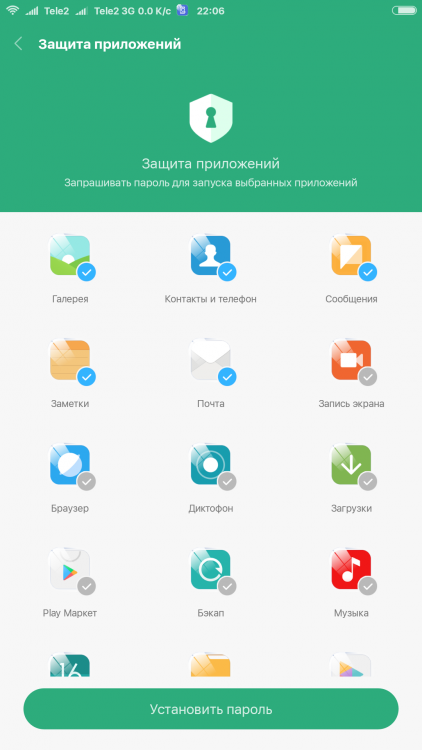Screenshot_2018-04-21-22-06-03-545_com.miui.securitycenter.png