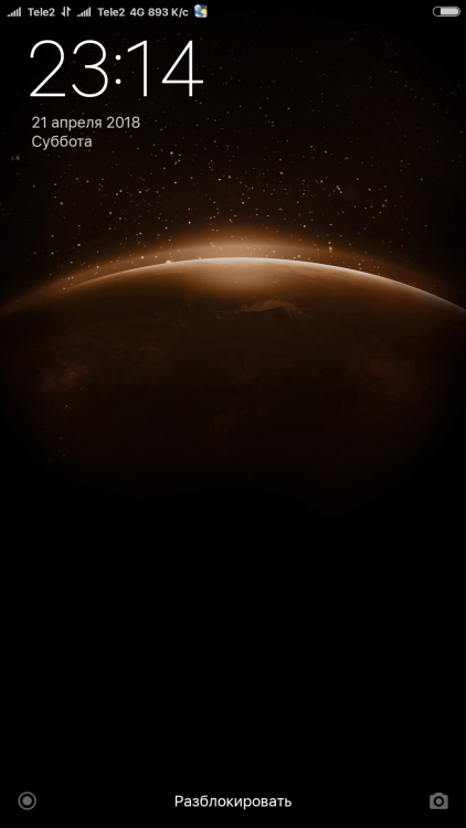 Screenshot_2018-04-21-23-14-37-114_lockscreen.png