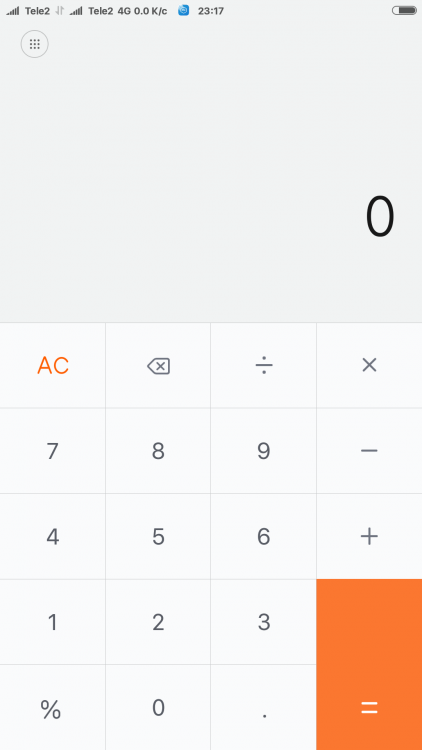 Screenshot_2018-04-21-23-17-41-229_com.miui.calculator.png
