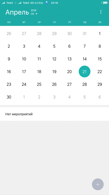 Screenshot_2018-04-21-23-18-04-723_com.android.calendar.png