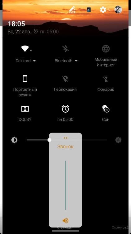 Screenshot_20180422-180549.png