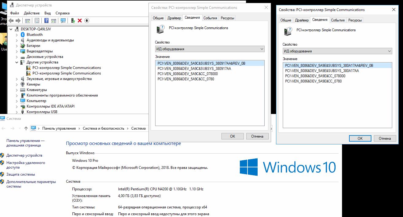 Щелкает жесткий диск и не определяется  но как бы то ни было на софт не повлияет.