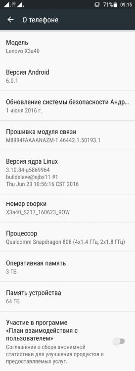 LongScreenshot_2018-06-11-09-15-35.png