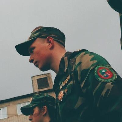 Vadim4ik1337