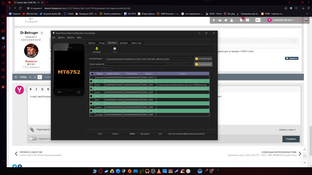 Desktop Screenshot 2019.08.12 - 22.49.54.78.png