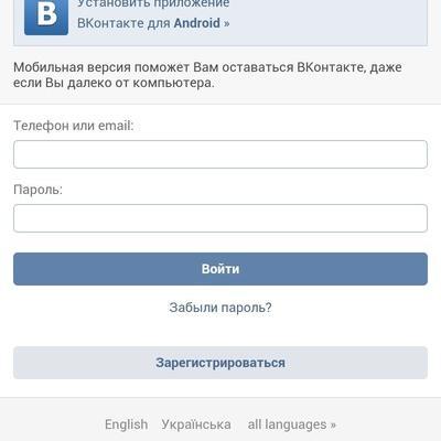 Альберт Ананьев