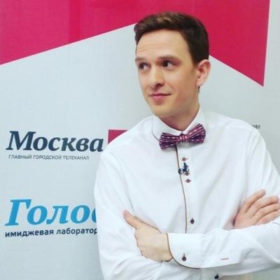 Роман Скочигоров