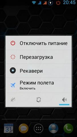 51c8668904b23_QtADBcwm_edition_00003.jpg