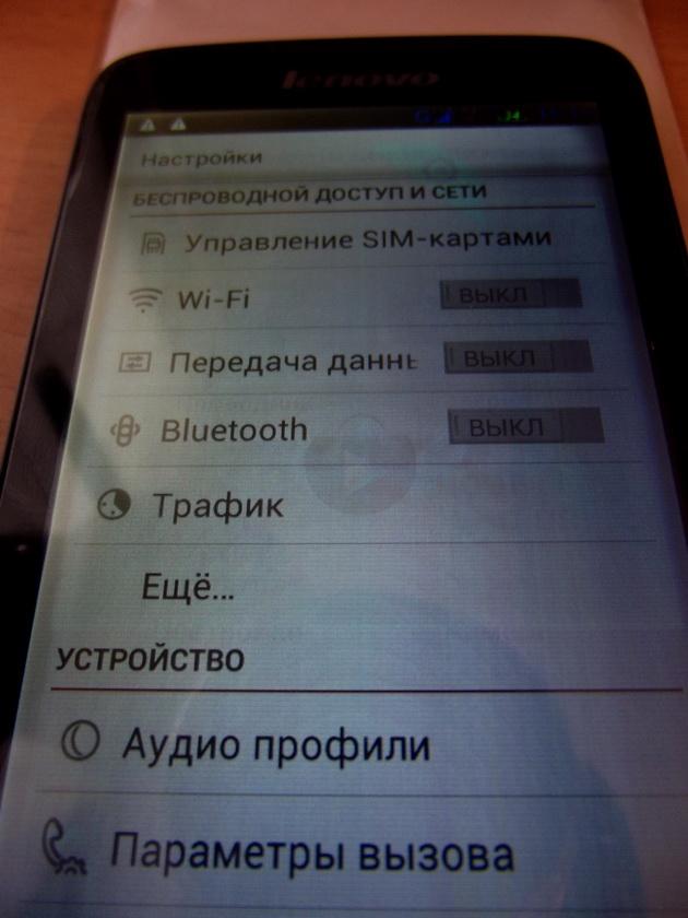 51cd8632cafa6_DSCF1646_.jpg