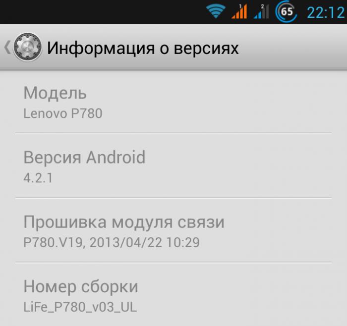 5203ebae298a2_Screenshot_201308082212551