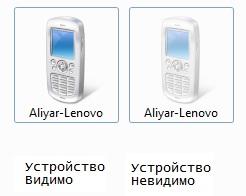 521497f5f2af1_Bluetooth.jpg
