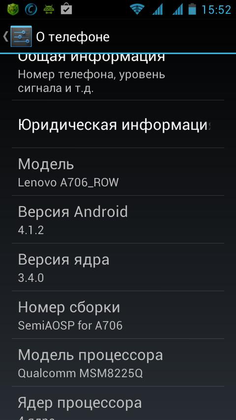 524d5c198da9a_Screenshot_20131003155233.