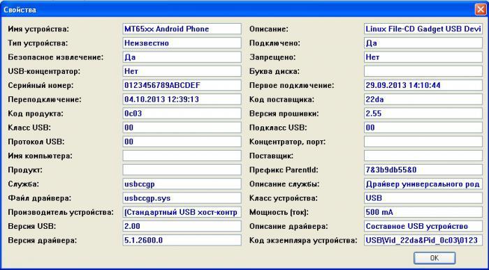 524e9045ad714_.jpg