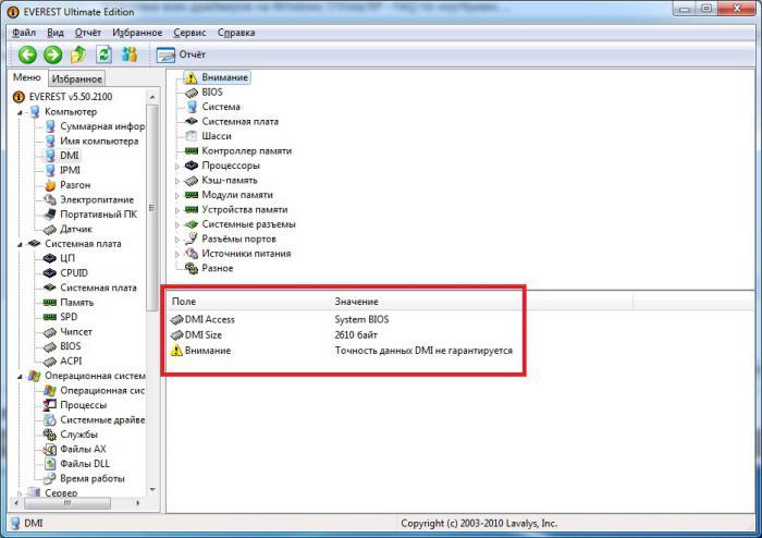 какие драйвера нужны для Windows 7 максимальная - фото 11