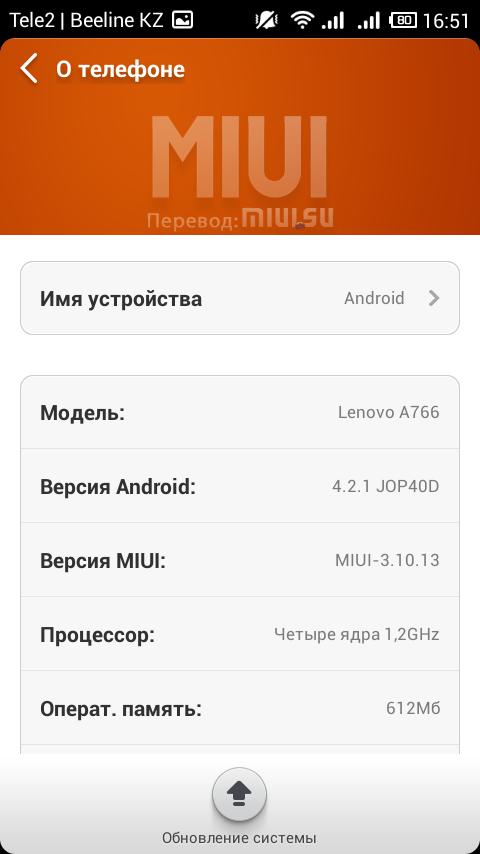 52ac4ce6895f2_Screenshot_20131214165148.