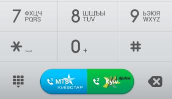 52d26d418f657_screenshot1.png