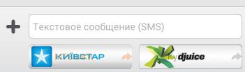 52d26d88bdb60_screenshot2.png