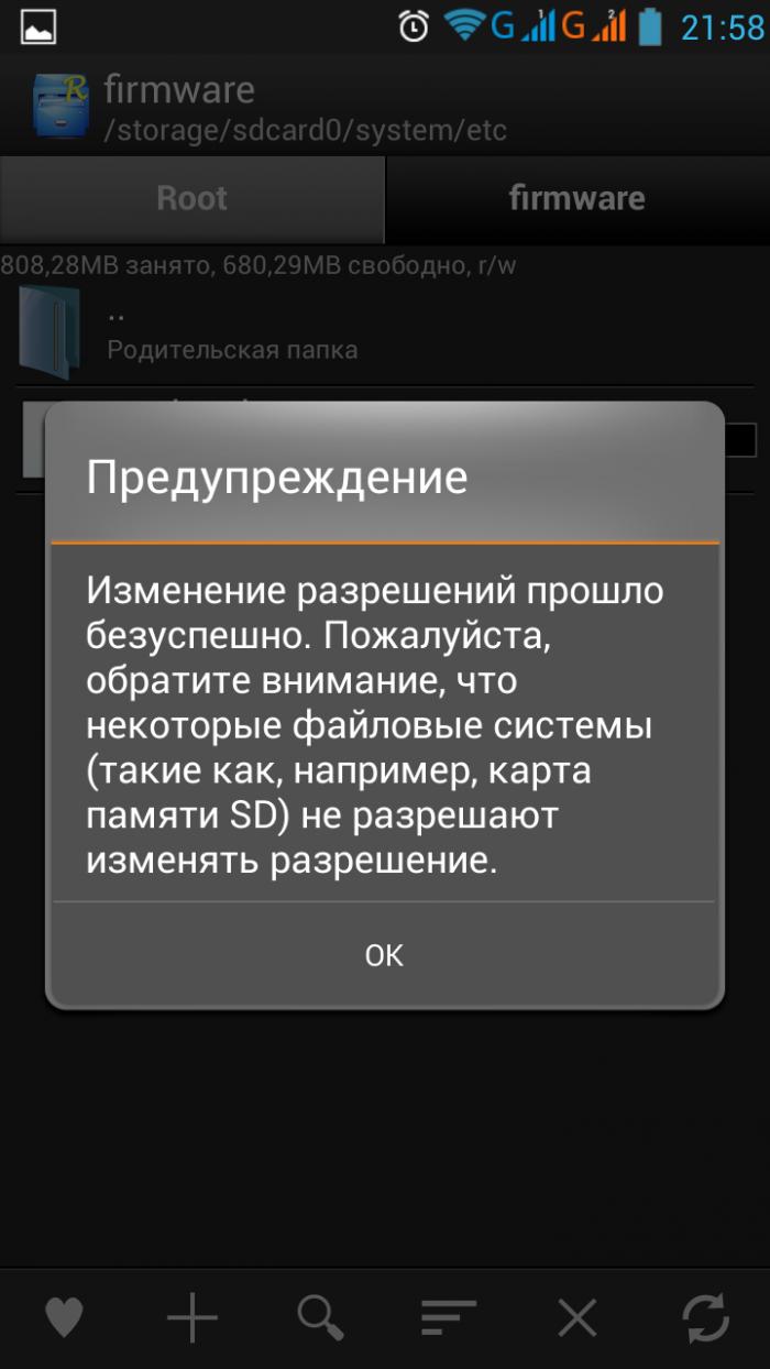 52e95e86bc506_Screenshot_20140129215832.