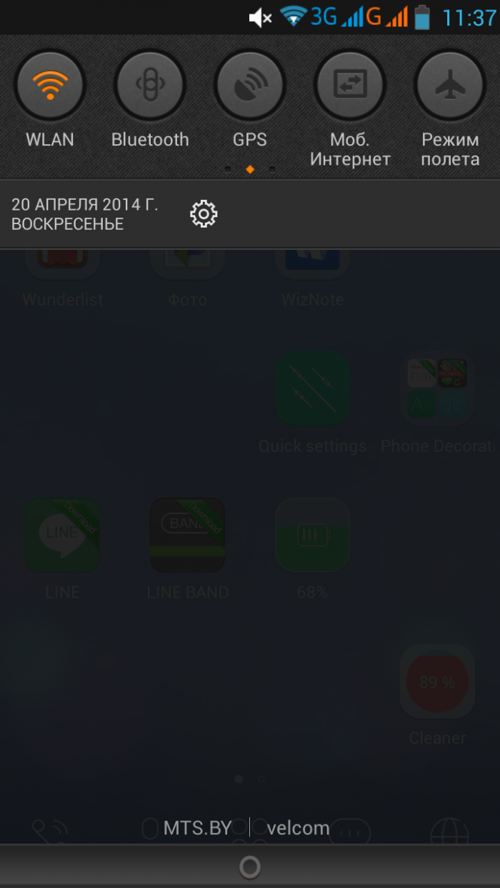5353897f6a098_Screenshot_20140420113800.