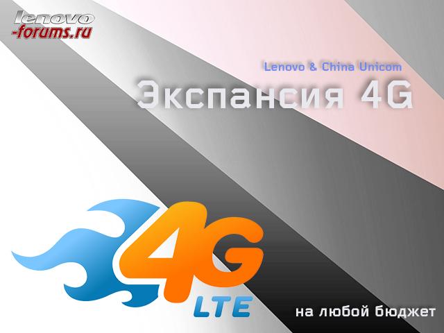 53e9aaedd68eb_4G.jpg