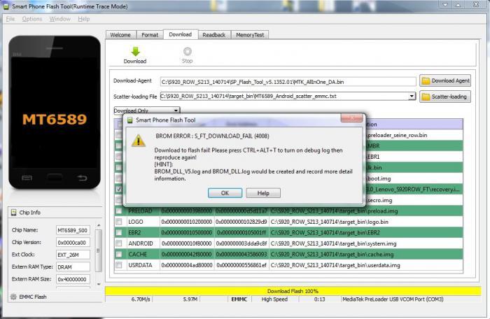ارورهای sp flash tools  آموزش حل تمامی ارورهای sp flash tools 540da79dba4d7