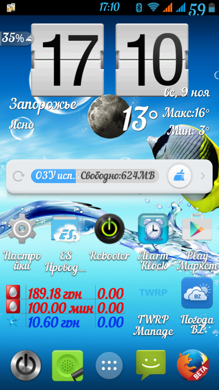 545f8a94399b3_Screenshot_20141109171048.