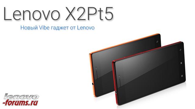 546eec51d9ecf_LenovoX2Pt5VibeLenovo.jpg