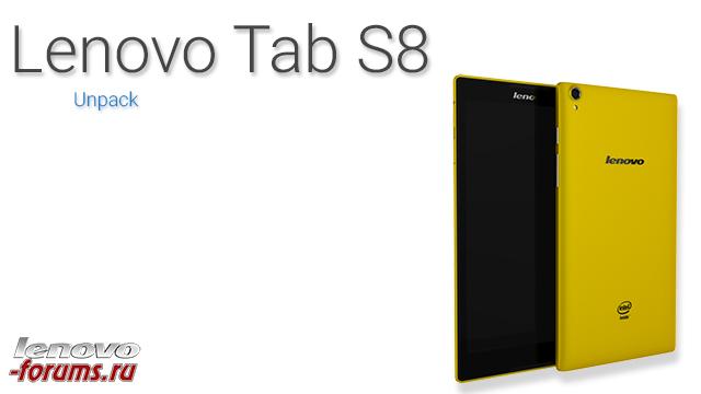 54705b422e68d_LenovoTabS8Unpack.jpg
