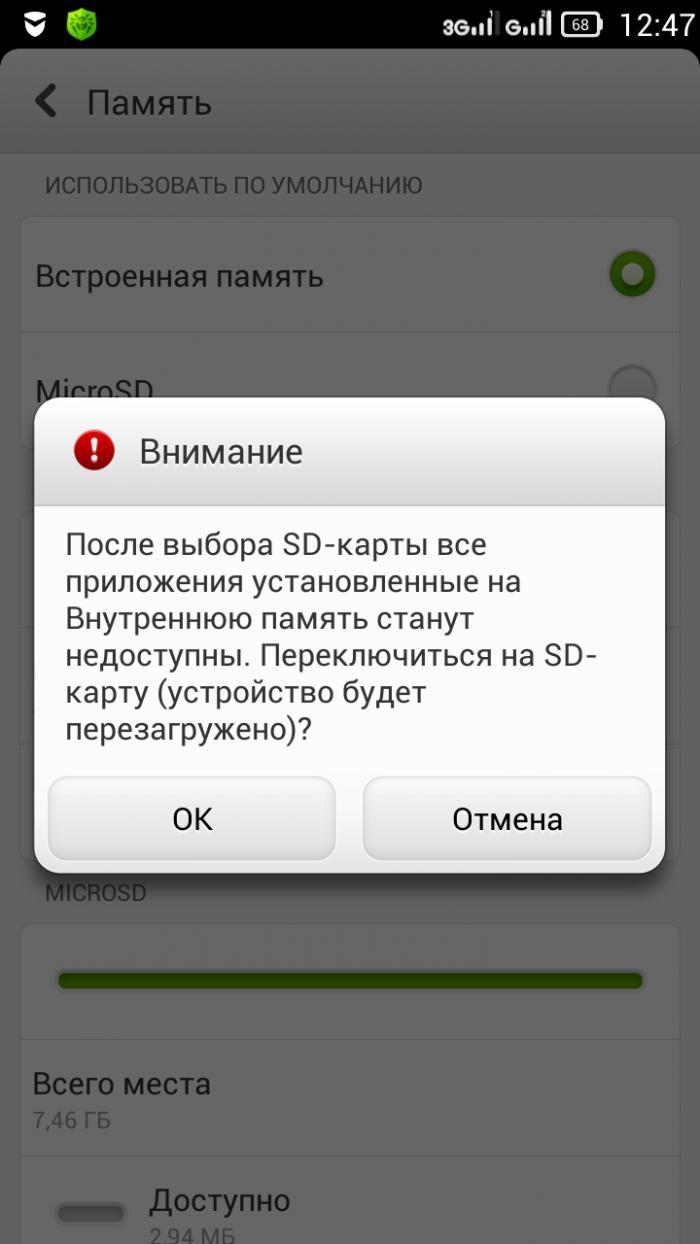 549a913e226bd_Screenshot_20141224124731.
