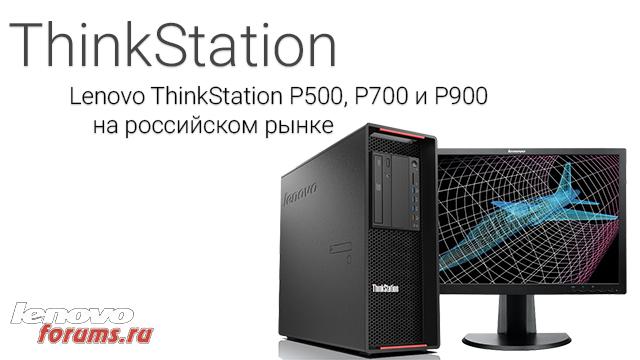 Lenovo forums ru 21 - cde