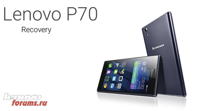54c256b214e06_LenovoP70Recovery.jpg